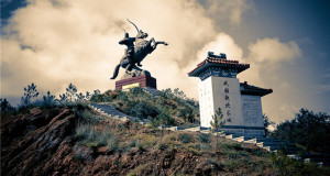 Image of shrine in Baotou City, epicentre of China's rare earth industry, by Matthew Stinson.